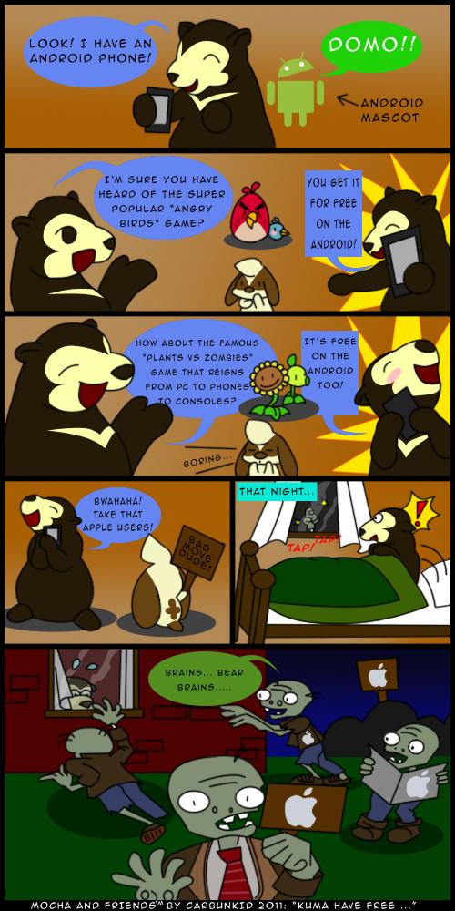 comic017